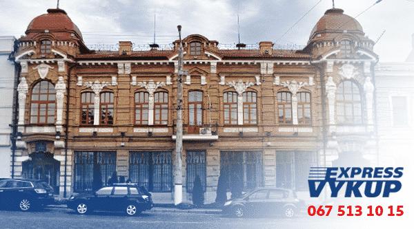 Автовыкуп в Кировограде