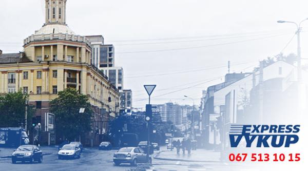 Автовыкуп в Днепропетровске
