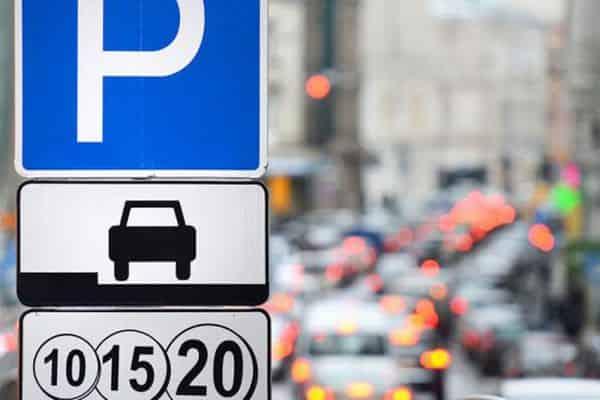 Новые штрафы за парковку 2018