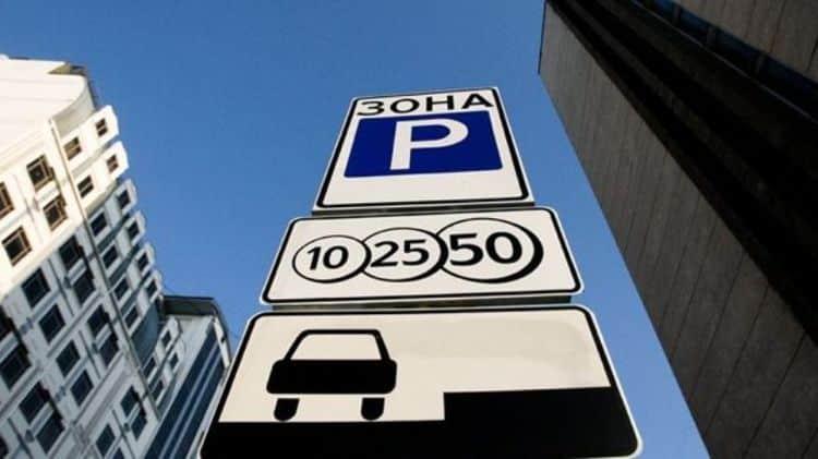 Новий закон про правила паркування в Києві - Фото №12