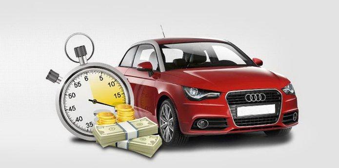 Как продать автомобиль в Киеве за сутки - Фото №12