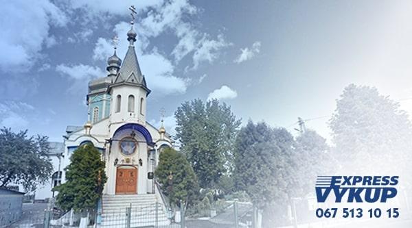 Автовыкуп Гостомель - Фото №12