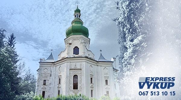 Автовыкуп Переяслав - Фото №13