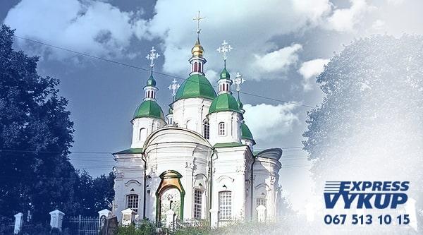 Автовыкуп Васильков - Фото №12